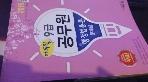 2015 에듀윌 9급 공무원 행정법총론 문제집