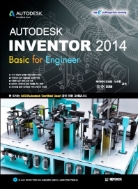 Autodesk Inventor 2014: Basic for Engineer