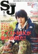 street Jack (ストリ-トジャック) 2011年 05月號 [雜誌] (月刊, 雜誌)