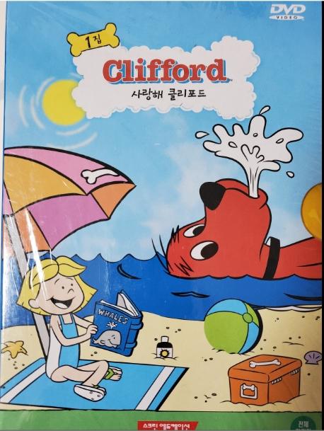 Clifford클리포드 1집 DVD3개 1세트구성
