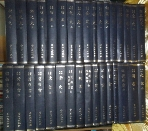 표점교감 이십오사 세트 전33冊   (校勘標點 二十五史) (全)  /사진의 제품   ☞  서고위치:ku 1