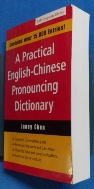 Practical English-Chinese Dictionary /사진의 제품   서고위치:kt 3 * [구매하시면 품절로 표기됩니다]