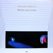PRIVATE COLLECTION [LP] [1984년 성음 오리지널 발매반][반품절대불가]