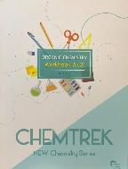 New chemtrek organic chemistry workbook a (상,하)