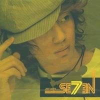 세븐 (Seven) / 1집 - Just Listen