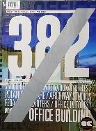 건축문화 ARCHITECTURE AND CULTURE (2013년 3월) 382