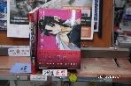 나나와 카오루1-18완(17.18=새책)