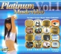 [미개봉] [VCD] V.A. / 플래티넘 뮤직 비디오 (2VCD)