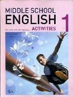 중학교 교과서 영어 English 1 Activities