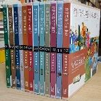 한국생활사박물관(개정판2쇄)(전12권세트)