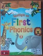 Spotlight on  First Phonics Set. 3 (Student Book + Storybook + E.CODE + APP) ( 표지에 E.CODE + APP표시 없습니다)