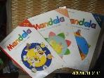 루덴스 3권/ Mandala 누리과정 만다라 12. 13. 14 ... 집중력 개발 창의프로그램 만다라 -사진. 꼭상세란참조