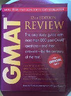 GMAT Review official guide 12th edition