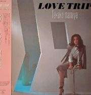 Mamiya Takako (間宮貴子) Love Trip LP (일본 재발매, 미개봉)