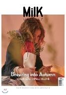 밀크 코리아 2020년-9월호 No.73 (Milk Korea) (신249-6)