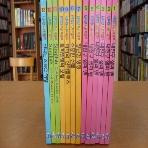 즐거운 어린이 영어(1~13권 set)