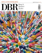 DBR No.271 동아 비즈니스 리뷰 (2019.04-2)   Dong-A Business Review April  2019 Issue 2