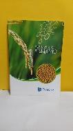 고품질 경기쌀,콩 생산 핵심재배기술