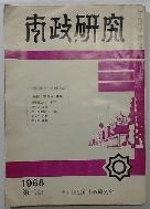 시정연구 1968년제2호 :발전하는서울시의모습,도시와 범죄
