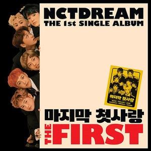 [미개봉] 엔시티 드림 (NCT Dream) / The First (1st Sinigle Album) (미개봉)