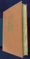 펄벅 Kinfolk (Oriental Novels of Pearl S. Buck) 1949  /사진의 제품  /  상현서림 /☞ 서고위치:mj 5 *[구매하시면 품절로 표기됩니다]
