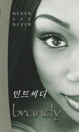 [카세트 테이프] Brandy - Never Say Never