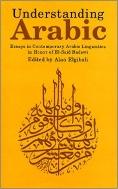 Understanding Arabic : Essays in Contemporary Arabic Linguistics in Honor of El-Said Badawi  (ISBN : 9789774243721)