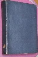 이조 국어사 연구(선명문화사 1964년 초판)