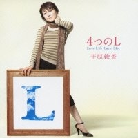 Ayaka Hirahara / 4つのL(エル) - Love Life Luck Live (수입/초회한정반)