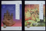 오즈의 마법사(한글판 영문판) (1) /사진의 제품 중 해당권 / 상현서림  / :☞ 서고위치:MN 8 *  [구매하시면 품절로 표기됩니다]