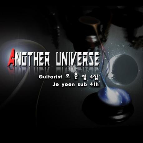 조윤섭 밴드 - 4집 Another Universe
