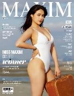 맥심 코리아 Maxim korea 2018년 4월