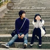 [미개봉] V.A. / This Is Not A Love Song (사랑의 단상 Chapter. 2)