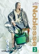 노블레스 2021년-3월호 (Noblesse) (신209-9)
