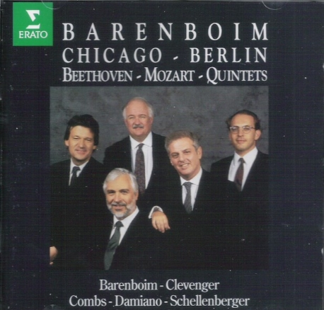 Barenboim et al. - Beethoven Mozart Quintets [수입]  * 바렌보임 - 베토벤 op.16  모차르트 KV452 오중주