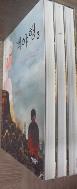 백야행 1~3권 세트   /사진의 제품  /상현서림 /☞ 서고위치: gf 4    *[구매하시면 품절로 표기됩니다]