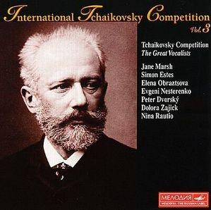[미개봉] V.A. / 차이코프스키 콩쿨 3집 - 성악편 (The Tchaikovsky Competition, Vol. 3 : The Great Vocalists) (수입/미개봉/74321529612)