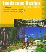 Landscape Design @ Asia Pacific   (ISBN : 9789627723868)