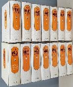 새책. 일본국어대사전 日本國語大辭典 第2版 (全14卷) . 일본어 일본도서