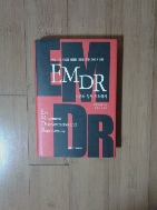 EMDR: 마음의 상처 치유하기