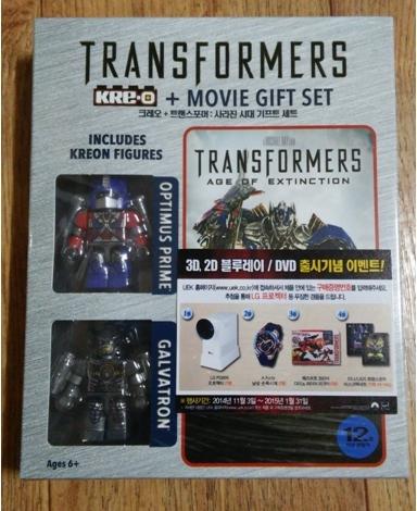 트랜스포머 4: 사라진 시대+크레오 피규어 기프트 세트 [TRANSFORMERS+KER-O: MOVIE GIFT SET]