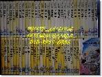 소년소녀 한국문학 : 현대문학단편 27권 + 고전문학편 30권 (총57권/금성/상급/설명참조)