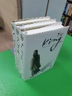 더 킹 The King 1-3권 전권 (개인소장용) 양장본