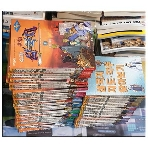 한국뉴턴 슈퍼삼국지 세트 전64권 (컬러만화)