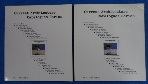 Current Architecture Catalogues series 한국어요약집 (상.하)    [상현서림]  /사진의 제품   ☞ 서고위치:KO 4 * [구매하시면 품절로 표기됩니다]