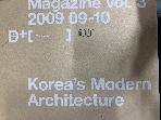 D+ vol.3 (2009.09.10) #