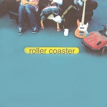 [미개봉] 롤러코스터 (Roller Coaster) - 1집 내게로 와