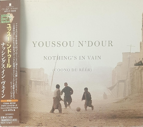[일본반] Youssou N'dour - Nothing's In Vain (Coono Du Reer)