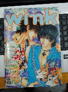 Wink 윙크 2007. 9