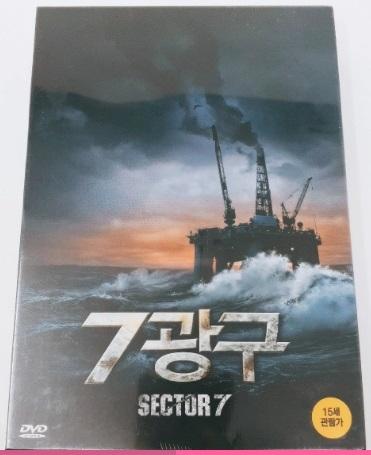 7광구 / (미개봉) 아웃케이스 포함 초회판